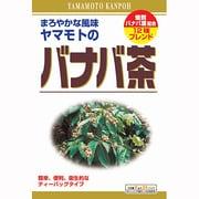 バナバ茶 ブレンド 8g×24包