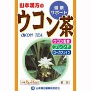 ウコン茶 ブレンド 8g×24包