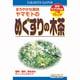 めぐすりの木茶 ブレンド 8g×24包