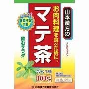 マテ茶100% 2.5g×20包