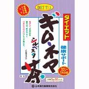 ダイエットギムネマ茶 5g×32包