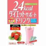 ダイエットサポートドリンクイチゴ風味 7g×16包
