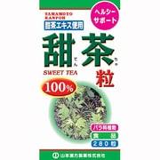 甜茶粒100% 280粒
