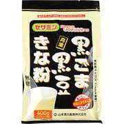 黒ごま黒豆きな粉 200g×2包入