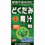 どくだみ+青汁粒 280粒 [栄養機能食品]