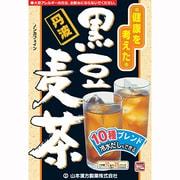 黒豆麦茶 10g×26包 [ノンカフェイン]