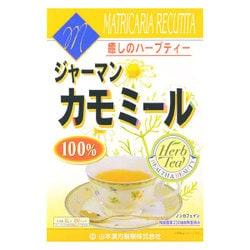カモミール100% 2g×20包