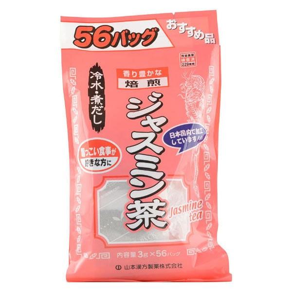 お徳用ジャスミンティ 3g×56包