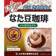 なた豆珈琲 6g×10包