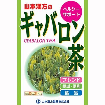 ギャバロン茶 ブレンド 10g×24包