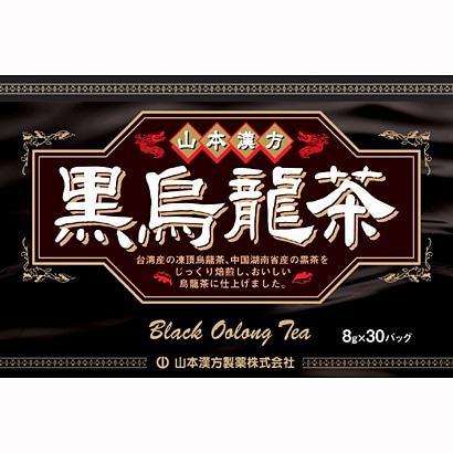 黒烏龍茶 8g×36包
