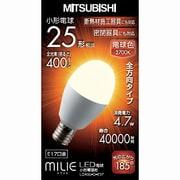 LDA5L-G-E17 [LED電球 E17口金 電球色 400lm 密閉器具対応 断熱材施工器具対応 MILIE(ミライエ)]