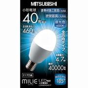 LDA5D-G-E17 [LED電球 E17口金 昼光色 460lm 密閉器具対応 断熱材施工器具対応 MILIE(ミライエ)]