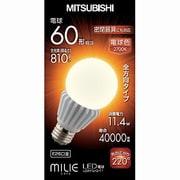 LDA11L-G-T1 [LED電球 E26口金 電球色 810lm 密閉器具対応 MILIE(ミライエ)]