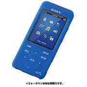 CKM-NWS780 LI [NW-S10/S780/E080シリーズ専用シリコンケース ソリッドブルー]