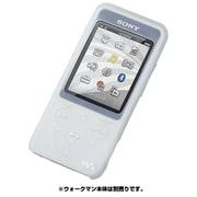 CKM-NWS780 W [NW-S10/S780/E080シリーズ専用シリコンケース ホワイト]