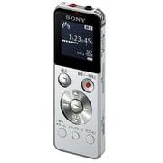 ICD-UX544F SC [ICレコーダー 8GBメモリー内蔵 FMラジオ機能 シルバー]