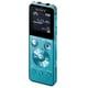 ICD-UX544F LC [ICレコーダー 8GBメモリー内蔵 FMラジオ機能 ブルー]