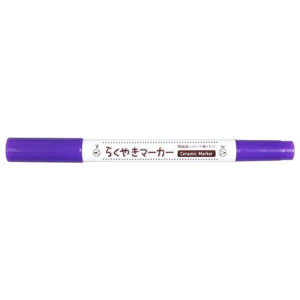 NRM-150 [らくやきマーカー ツインタイプ 紫]