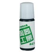 REM-390 らくやき絵の具単品 緑