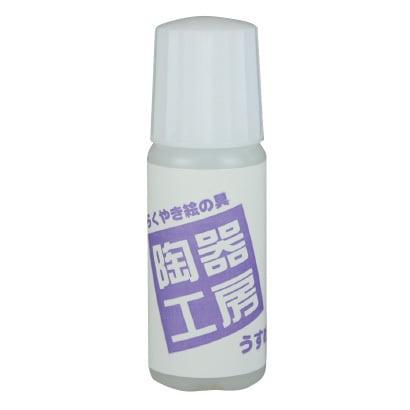 REM-390 らくやき絵の具単品 うすめ液