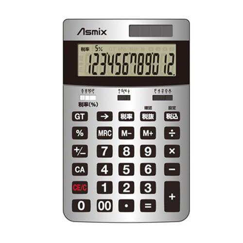 C1225S [消費税電卓 Mサイズ 12桁 シルバー]