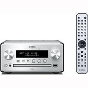 CRX-N560(S) [ネットワークCDレシーバー ハイレゾ音源対応 シルバー]