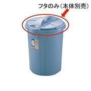 ゴミ箱フタ