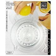 C-8657 [Easy Wash ガラスレモン絞り器]