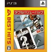 EA ベスト ヒッツ ダブルバリューパック スケート2+スケート3 [PS3ソフト]