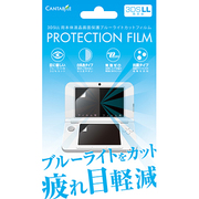 CA-3DLPBC 3DS LL用 液晶保護フィルム ブルーライトカット