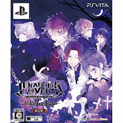 DIABOLIK LOVERS LIMITED V EDITION 限定版 [PS Vitaソフト]
