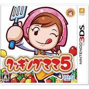 クッキングママ5 [3DSソフト]