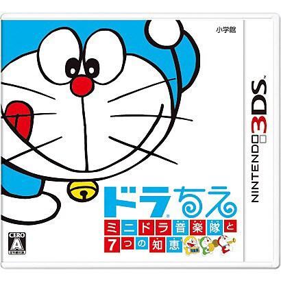 ドラちえ ミニドラ音楽隊と7つの知恵 [3DSソフト]