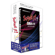 Sound it! 7 Basic for Windows ガイドブック付き [Windows]