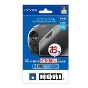 プレミアムフィルム for PlayStation Vita [PS Vita PCH-2000用]