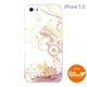 iPhone5s-YCM2P0126-78 [オリジナルデザイン apple iPhone5s アイフォン5s ケース (アロマテリアル)]