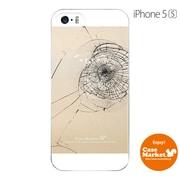 iPhone5s-YCM2P0595-78 [オリジナルデザイン apple iPhone5s アイフォン5s ケース (フェイク クラッシュ ガラス ゴールド)]