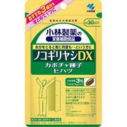 ノコギリヤシDX 90粒 [機能性・植物系サプリメント]