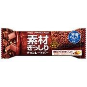 素材ぎっしり [チョコレートバー]
