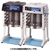 SI-150SS [ブロック氷専用氷削機 グレー]