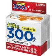 SLEEVE-CASE-300PK [不織布300枚パック]