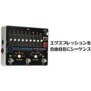 EH8600 [8 STEP PROGRAM]