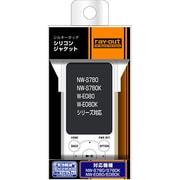 RT-SS78C1/W [WALKMAN NW-S780/E080用 シルキータッチ・シリコンジャケット ホワイト]
