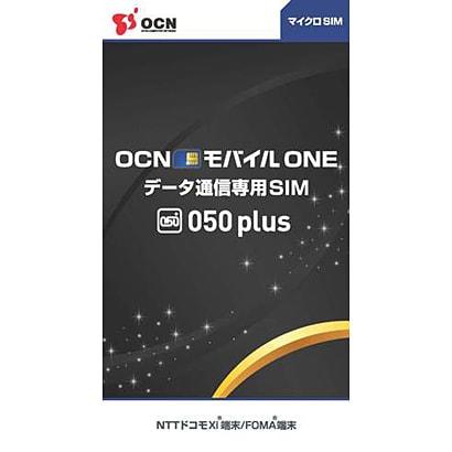 OCNモバイルONE microSIM(050plus) [OCNモバイルONE ×050plusマイクロSIM]