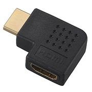 VIS-P0305 [HDMI 変換プラグ 縦L型]