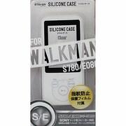 ST-CSW3SCL [WALKMAN2013 SE用 シリコンケース CL]