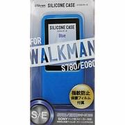 ST-CSW3SBL [WALKMAN2013 SE用 シリコンケース BL]