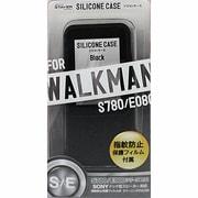 ST-CSW3SBK [WALKMAN2013 SE用 シリコンケース BK]