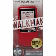 ST-CSW3SRD [WALKMAN2013 SE用 シリコンケース RD]